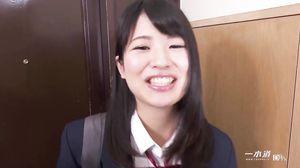 Aoi Mizutani  After School Reflexology  2