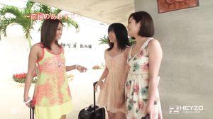 Sex picnic for six - Minami Airi