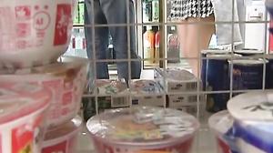 2009-05-19 Sora Aoi - Pink Curtain (RKI-015)