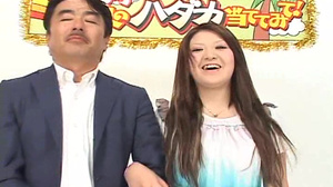 Japanese Family Incest Game Show - RCT-161 - Father-Dau