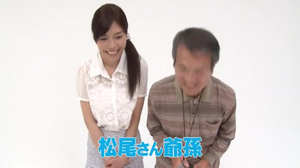 Japanese Family Incest Game Show - RCT-647 - Grandfathe