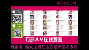 Japan AV HD Movie - H0930_ki171126 - Uncensored