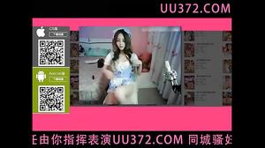Japan  AV Studio - Glory Quest - GVG-550
