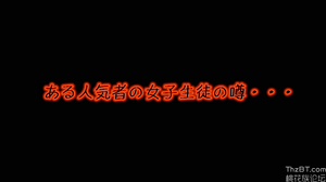 Japan Av Studio First Star - Love-369