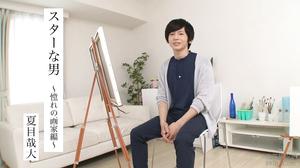 Japan AV Studio SOD CReate - GRCH-233
