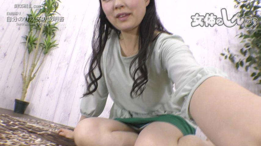 Nyoshin n1708 女体のしんぴ n1708 しおり - 自画撮り自分のカラダの説明書