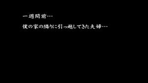 MADA-002 - MILF Yumi Kazama In The Diet Of The Next