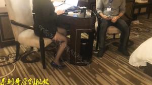 系列哥_女上司 -1080P高清完整版