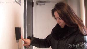 Jukujo-club 7353 宮下真紀 無修正動画「不動産屋営業の五十路熟女 勤務中の男遊び」後編