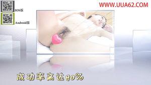 GDJU-070 Small Tits Pretty Girls Scuba Shoots Society L