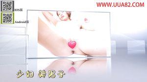 Tokyo Hot sr026 東京熱 新卒採用記録 No.026 みか【個人撮影】