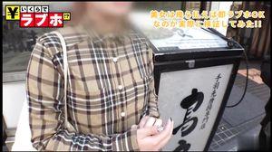 300NTK-129 箱入り娘は淫乱全身性感帯◆渋谷の雑踏に似合わない黒髪乙女の箱を開けてみれば3本目のチ◯コ