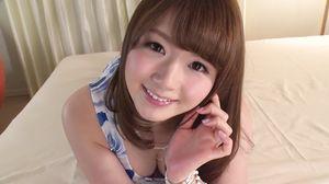 Erito - Yui