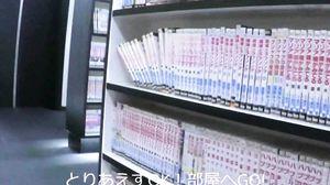 seinet003_00 Vol.03 「口」渉成立!! 勢い余ってお口に・・・