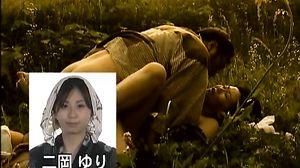 FAX-221 Kyono Azusa