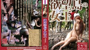 NSPS-310 Kuroki Ayumi Miyamura Ren