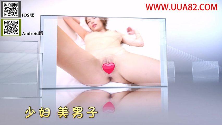 Tokyo Hot(東京熱) sr069 東京熱 新卒採用記録 No.069 わかな 3P【個人撮影】